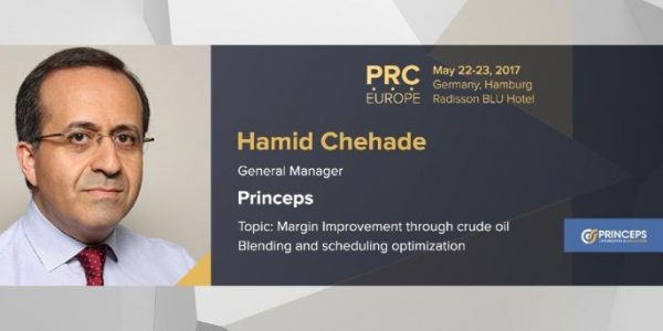 Princeps will be present at the Petrochemical and Refining Congress 2017 in Hamburg